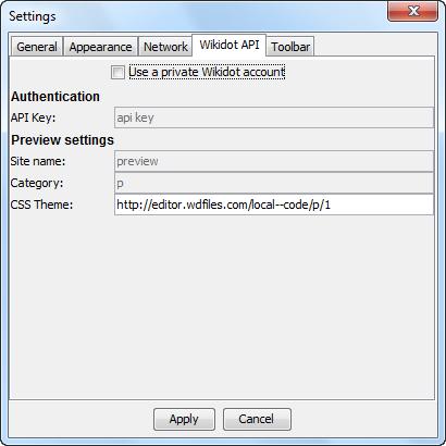 ste-settings-api-1.png