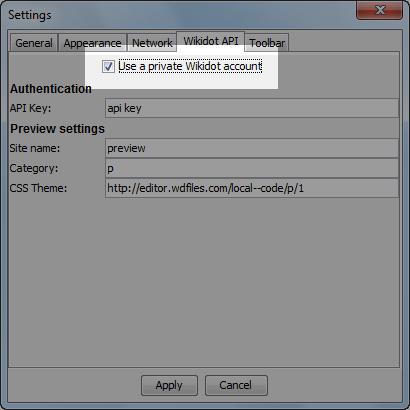 ste-settings-api-2_shaded.png