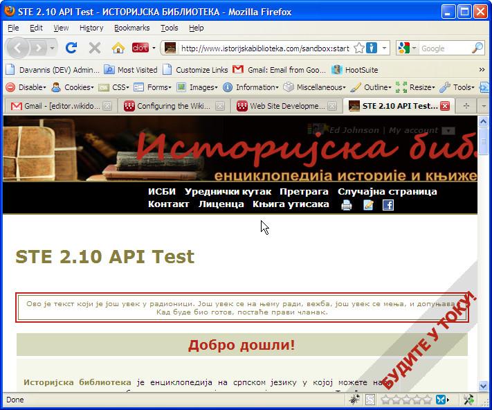 api-export6.jpg